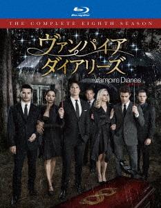 ヴァンパイア・ダイアリーズ<ファイナル・シーズン>コンプリート・ボックス(Blu-ray Disc)