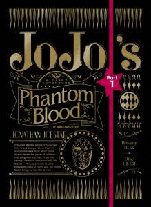 ジョジョの奇妙な冒険 第1部 ファントムブラッド Blu-ray BOX(初回仕様版)(Blu-ray Disc)
