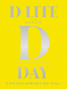 D-LITE(from BIGBANG)/D-LITE JAPAN DOME TOUR 2017 ~D-Day~(初回生産限定盤)(Blu-ray Disc)[スマプラ対応]