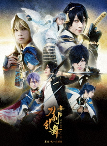 舞台『刀剣乱舞』義伝 暁の独眼竜(Blu-ray Disc)