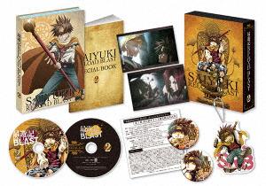 最遊記RELOAD BLAST 第2巻(Blu-ray Disc)