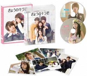きょうのキラ君 スペシャル・エディション(Blu-ray Disc)