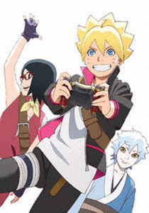 BORUTO-ボルト-NARUTO NEXT GENERATIONS DVD-BOX1(完全生産限定版)