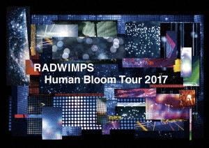 RADWIMPS/RADWIMPS LIVE DVD 「Human Bloom Tour 2017」(完全生産限定盤)