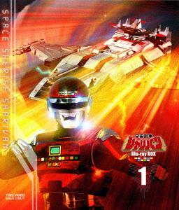宇宙刑事シャリバン Blu-ray BOX 1(Blu-ray Disc)