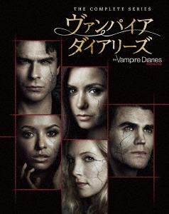 ヴァンパイア・ダイアリーズ<コンプリート・シリーズ>(Blu-ray Disc)