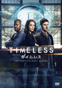 TIMELESS タイムレス シーズン1 DVD コンプリートBOX