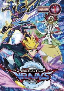 遊☆戯☆王VRAINS DUEL-1