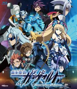 OVA蒼き雷霆ガンヴォルト(Blu-ray Disc)