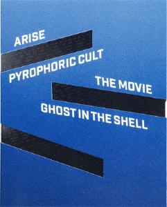 攻殻機動隊ARISE/新劇場版 Blu-ray BOX(Blu-ray Disc)
