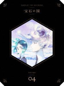 宝石の国 Vol.4(Blu-ray Disc)