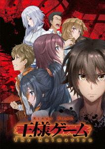 王様ゲーム The Animation Vol.4(Blu-ray Disc)