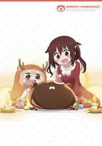 干物妹!うまるちゃんR Vol.2