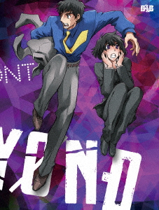 血界戦線&BEYOND Vol.2(Blu-ray Disc)