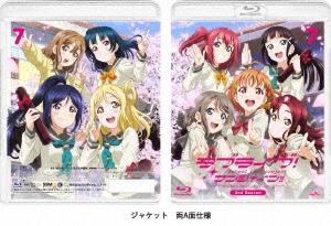 ラブライブ!サンシャイン!! 2nd Season 7(通常版)(Blu-ray Disc)