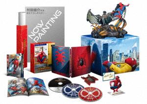 スパイダーマン:ホームカミング プレミアムBOX(完全限定生産版)(Blu-ray Disc)