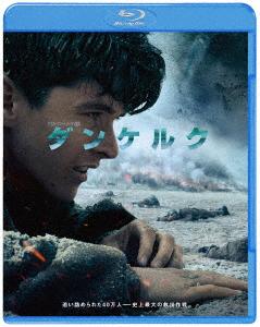 ダンケルク プレミアム・エディション ブルーレイ&DVDセット