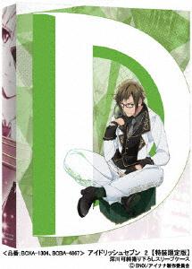 アイドリッシュセブン 2(特装限定版)(Blu-ray Disc)