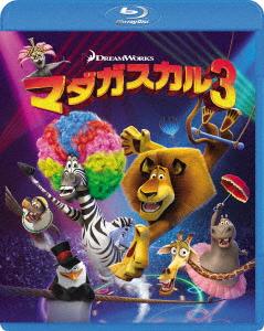 マダガスカル3 Blu-ray Disc 定番スタイル 低価格化