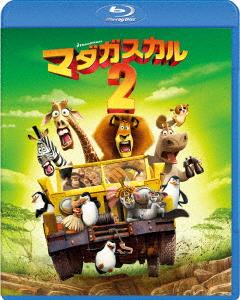 マダガスカル2 Blu-ray 期間限定お試し価格 トラスト Disc