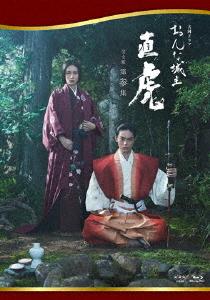 おんな城主 直虎 完全版 第参集(Blu-ray Disc)