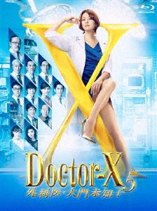 ドクターX ~外科医・大門未知子~ 5 Blu-ray-BOX(Blu-ray Disc)