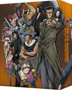 幽☆遊☆白書 25th Anniversary Blu-ray BOX 暗黒武術会編(特装限定版)(Blu-ray Disc)