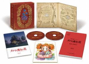メアリと魔女の花 コレクターズ・エディション(数量限定商品)(4K ULTRA HD+ブルーレイ)