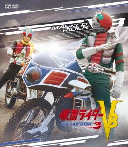 仮面ライダーV3 Blu-ray BOX 3<完>(Blu-ray Disc)