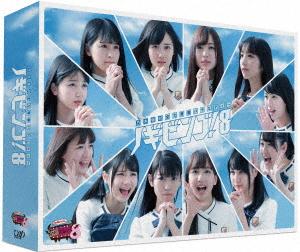 乃木坂46/NOGIBINGO!8 Blu-ray BOX(Blu-ray Disc)