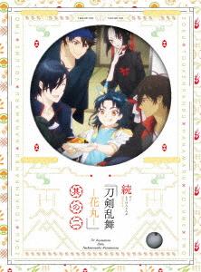 続 刀剣乱舞-花丸- 其の二(Blu-ray Disc)