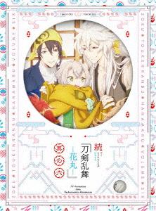 続 刀剣乱舞-花丸- 其の六(Blu-ray Disc)