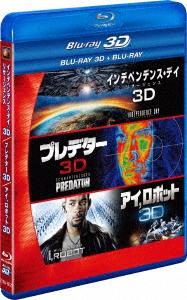 SFアクション 3D2DブルーレイBOX(Blu-ray Disc)