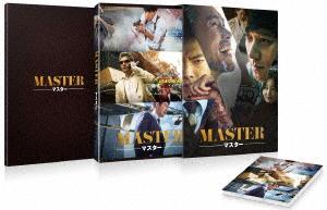 MASTER/マスター スペシャルBOX(Blu-ray Disc)