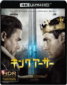 キング・アーサー(4K ULTRA HD+ブルーレイ)
