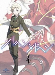メルヘン・メドヘン第4巻(初回限定版)(Blu-ray Disc)