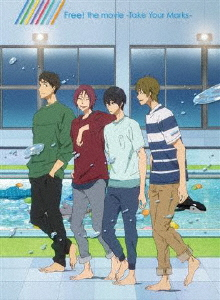 特別版 Free! -Take Your Marks-(Blu-ray Disc)