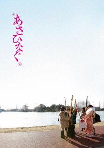 映画『あさひなぐ』スペシャル・エディション(完全生産限定版)