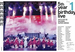 乃木坂46/5th YEAR BIRTHDAY LIVE 2017.2.20-22 SAITAMA SUPER ARENA Day1(通常盤)
