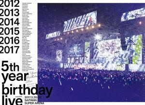 乃木坂46/5th YEAR BIRTHDAY LIVE 2017.2.20-22 SAITAMA SUPER ARENA(完全生産限定盤)(Blu-ray Disc)