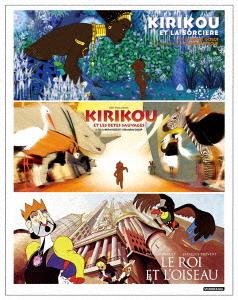 「キリクと魔女」「キリクと魔女2」「王と鳥」フランス・アニメーションBlu-ray BOX(Blu-ray Disc)