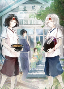 かくりよの宿飯 六(Blu-ray Disc)