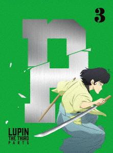 ルパン三世 PART5 Vol.3(Blu-ray Disc)