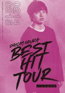 三浦大知/DAICHI MIURA BEST HIT TOUR in 日本武道館 2/14(水)公演+2/15(木)公演