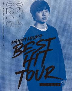 三浦大知/DAICHI MIURA BEST HIT TOUR in 日本武道館 2/14(水)公演+2/15(木)公演(Blu-ray Disc)