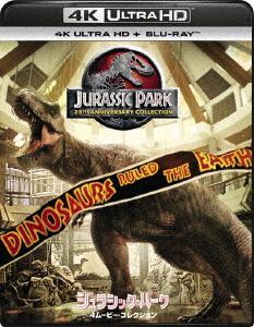 ジュラシック・パーク 4ムービー・コレクション(4K ULTRA HD+ブルーレイ)