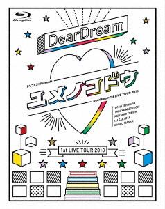 ドリフェス! presents DearDream 1st LIVE TOUR 2018「ユメノコドウ」 LIVE(Blu-ray Disc)