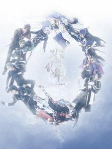 舞台『刀剣乱舞』悲伝 結いの目の不如帰(Blu-ray Disc)