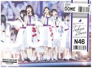 乃木坂46/真夏の全国ツアー2017 FINAL! IN TOKYO DOME(完全生産限定盤)