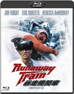 暴走機関車 -HDリマスター版-(Blu-ray Disc)